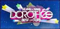 22h50 - Soirées Clips Dorothée