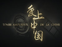Tombé amoureux de la Chine